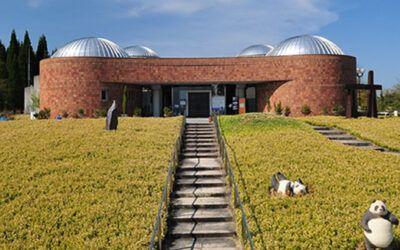 Ceramic Cultural Park – Shigaraki – Japon
